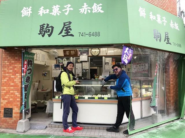 Fukuoka Bike Tour 20171212_fb (4)