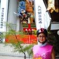Fukuoka Bike Tour 20160830_fb (1)