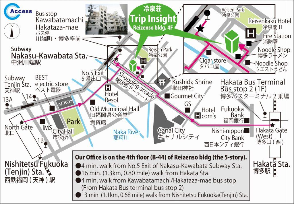 Subway Map Bike.How To Get To Fukuoka Bike Tour Office Trip Insight Fukuoka